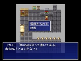 30Min SKぷ Side-K Game Screen Shot5