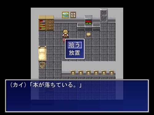 30Min SKぷ Side-K Game Screen Shots