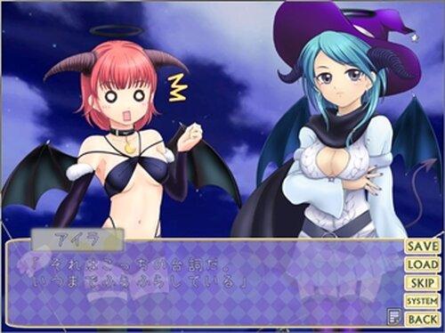 天使と悪魔とコスプレイヤー(体験版) Game Screen Shot2