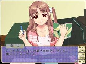 天使と悪魔とコスプレイヤー(体験版) Game Screen Shot4