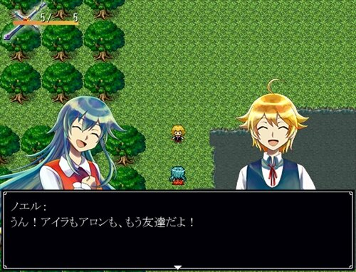 リインカネーション Game Screen Shot1