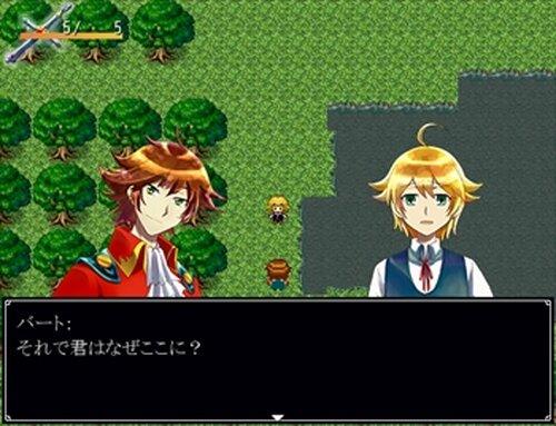 リインカネーション Game Screen Shot3