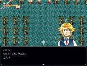 リインカネーション Game Screen Shot4