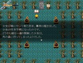 リインカネーション Game Screen Shot5