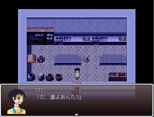 炎の怨恨奇譚 Game Screen Shot1