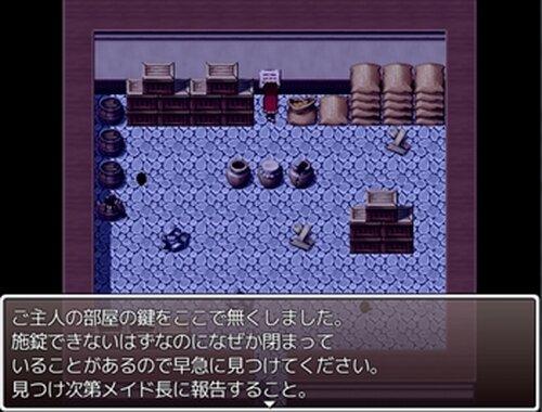 炎の怨恨奇譚 Game Screen Shot3
