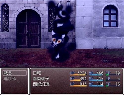 炎の怨恨奇譚 Game Screen Shot5