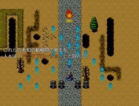 剣と魔法のログレスをRPGツクールで再現してみた【非公式】 Game Screen Shot2