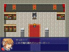 剣と魔法のログレスをRPGツクールで再現してみた【非公式】 Game Screen Shot3
