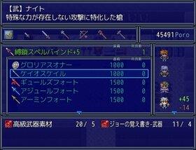 剣と魔法のログレスをRPGツクールで再現してみた【非公式】 Game Screen Shot4