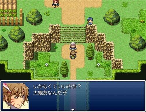伝説のクソゲー Game Screen Shot1