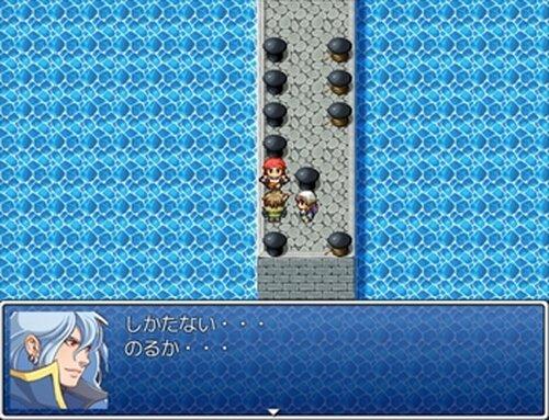 伝説のクソゲー Game Screen Shot3