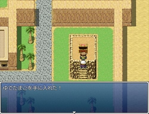 伝説のクソゲー Game Screen Shot4