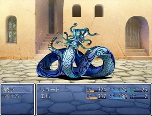 伝説のクソゲー Game Screen Shot5