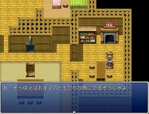 伝説のクソゲー Game Screen Shots