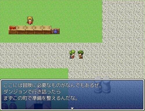 この町ダンジョン Game Screen Shot4