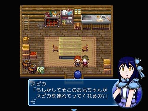 極命スピカ Game Screen Shot1