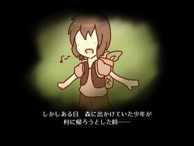 極命スピカ Game Screen Shot2
