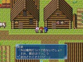 極命スピカ Game Screen Shot3