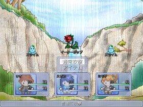 極命スピカ Game Screen Shot4