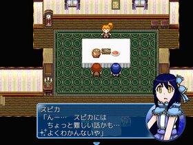極命スピカ Game Screen Shot5