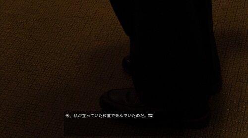 フロアーⅩⅢの心象 簡易改良版 Game Screen Shot1