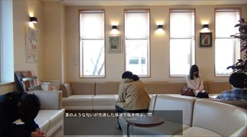 フロアーⅩⅢの心象 簡易改良版 Game Screen Shot3