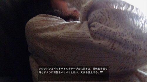 フロアーⅩⅢの心象 簡易改良版 Game Screen Shot4