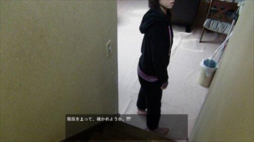 フロアーⅩⅢの心象 簡易改良版 Game Screen Shot5
