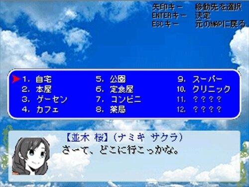 リンドウ-狂乱の華- Game Screen Shot2