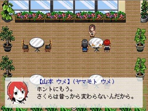 リンドウ-狂乱の華- Game Screen Shot3