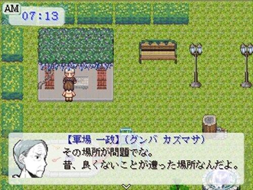 リンドウ-狂乱の華- Game Screen Shot4