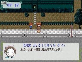 リンドウ-狂乱の華- Game Screen Shot5