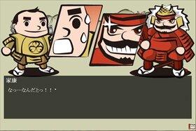 武田の挑戦状 Game Screen Shot4