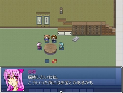 夏の思い出 Game Screen Shot3