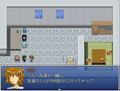 夏の思い出 Game Screen Shot4