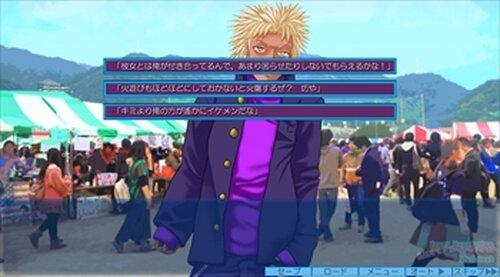 ふらすと!レヴォリューション 2nd Geek チカ編 Game Screen Shot4
