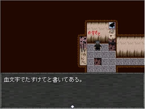夢幻館 Game Screen Shot2
