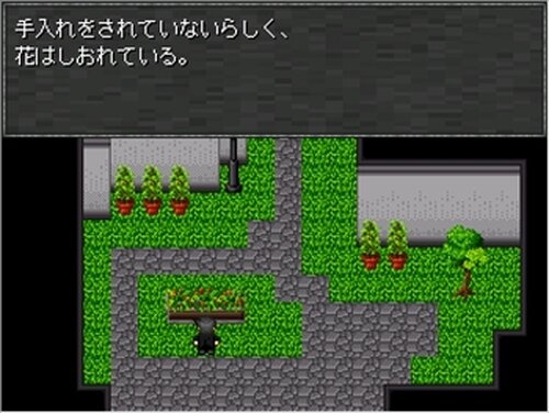 夢幻館 Game Screen Shot4