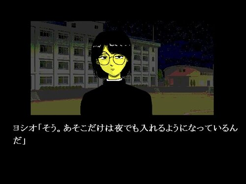 これから夏が訪れる Game Screen Shot1