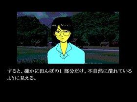 これから夏が訪れる Game Screen Shot5
