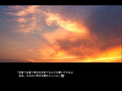 さよならエンドロール Game Screen Shot2