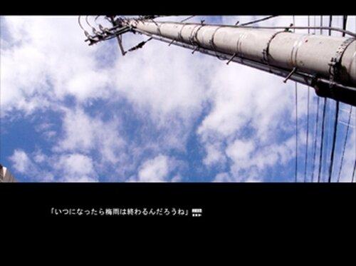 さよならエンドロール Game Screen Shot3