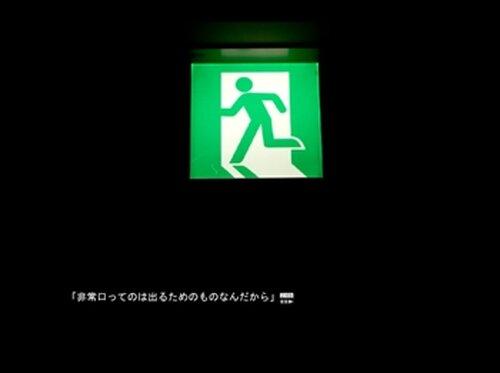 さよならエンドロール Game Screen Shot4