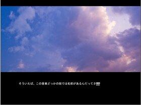 さよならエンドロール Game Screen Shot5