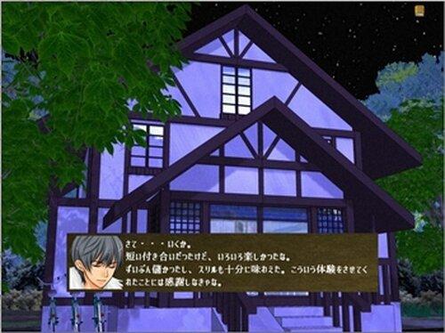 病室検事 伊達天三郎 Game Screen Shot2