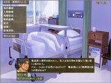 病室検事 伊達天三郎