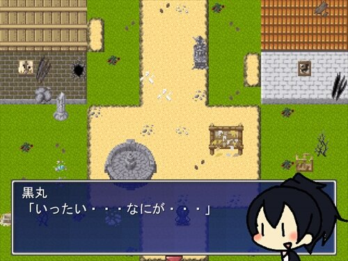 Legend of Motty ~第1章 Game Screen Shot1