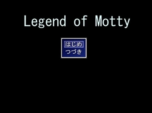 Legend of Motty ~第1章 Game Screen Shot2