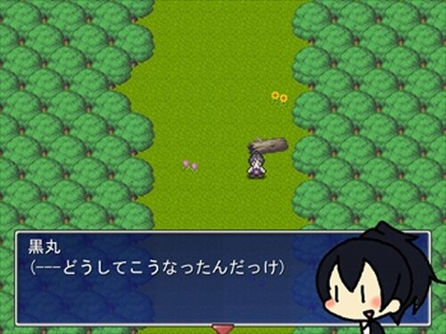Legend of Motty ~第1章 Game Screen Shot3
